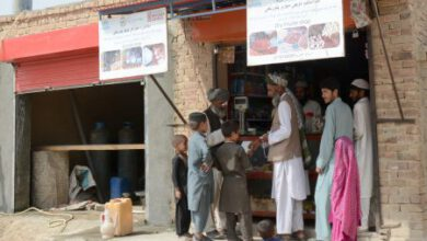 Photo of 11 million people need urgent help in Afghanistan