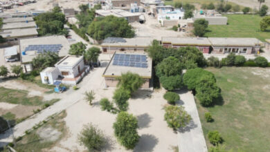 Photo of TIKA installed a solar energy panel in a hospital in Pakistan